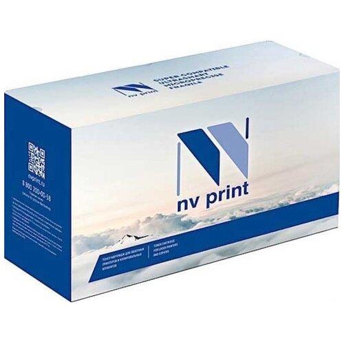 Термоблок NV Print FK-1120