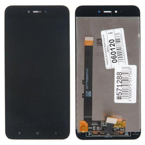 Фото - Дисплей в сборе с тачскрином для Xiaomi для Redmi Note 5A черный (standart version) дисплей rocknparts для xiaomi redmi note 8 в сборе с тачскрином black 727933