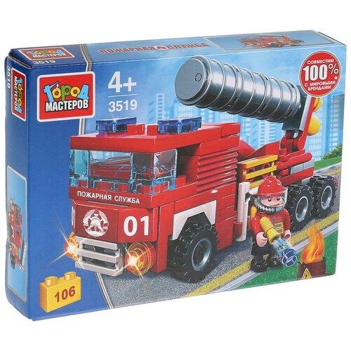Купить Конструктор ГОРОД МАСТЕРОВ Пожарная служба 3519 Пожарная машина, Конструкторы