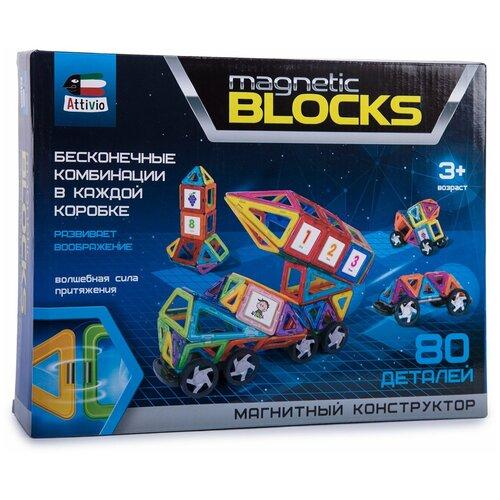 Конструктор Attivio Magnetic Blocks TY0010 Транспортер