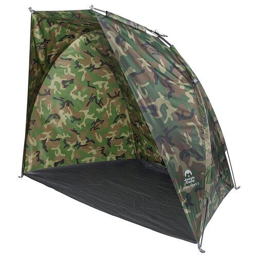 Тент кемпинговый Jungle Camp Fish Tent 2, камуфляж