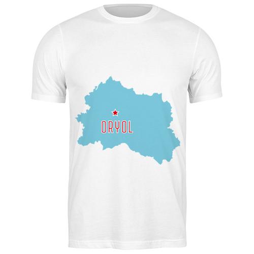 Футболка классическая Орловская область. Орел #2194372 (цвет: БЕЛЫЙ, пол: МУЖ, качество: ЭКОНОМ, размер: S)