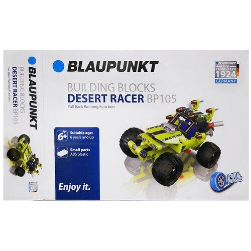 Конструктор Blaupunkt Building Block BP105 Desert Racer Pull Back