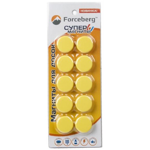 Магниты для доски Forceberg 9-3612-010 желтый
