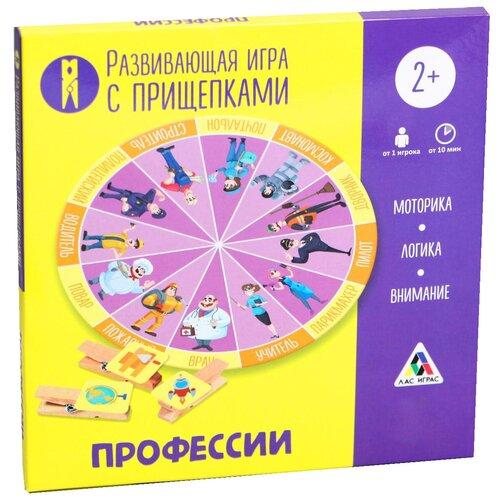 Фото - ЛАС ИГРАС / Детская игра / Обучающая игра / Семейная игра / Развивающая игра Профессии с прищепками, 2+ игра
