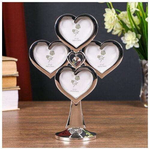 Фоторамка Yiwu Zhousima Crafts Сердечность на 4 фото 5.9х5.2 см серебро