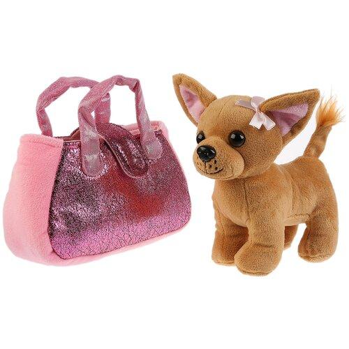 Мягкая игрушка Мой питомец Собака в розовой двухцветной сумочке 15 см