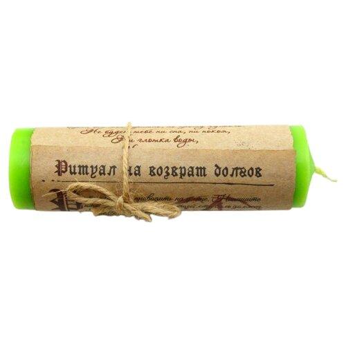 Свеча Magic-Kniga Ритуал на возврат долгов, зеленый