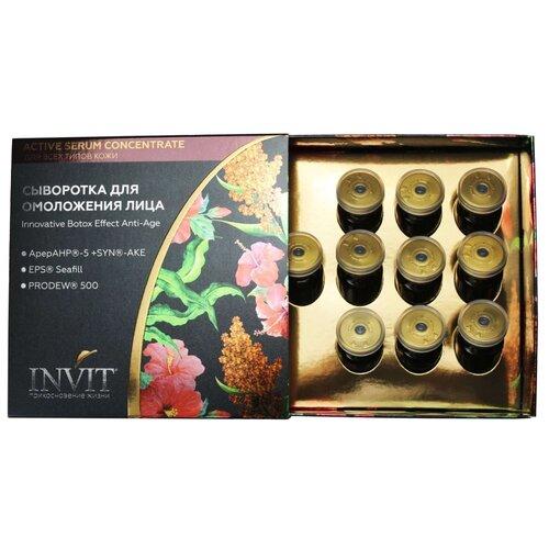 Купить INVIT Сыворотка для омоложения лица Innovative Botox Effect Anti-Age 10х2 мл, 10 шт.