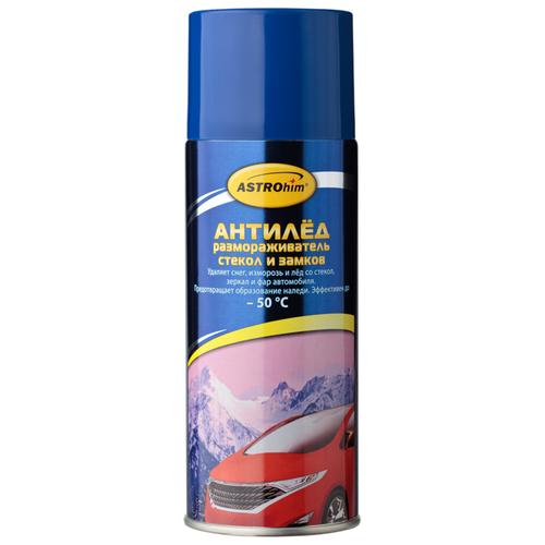 Фото - Автомобильная смазка ASTROhim АНТИЛЕД размораживатель стёкол и замков (аэрозоль) 0.52 л автомобильная смазка astrohim молибденовая 0 14 л