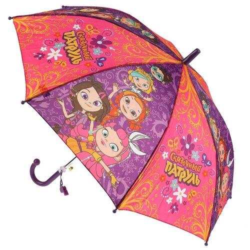 Зонт детский Играем вместе