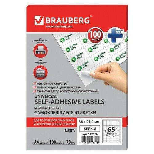Фото - Бумага BRAUBERG A4 127524 70 г/м² 100 лист., белый бумага brauberg a4 127522 70 г м² 100 лист