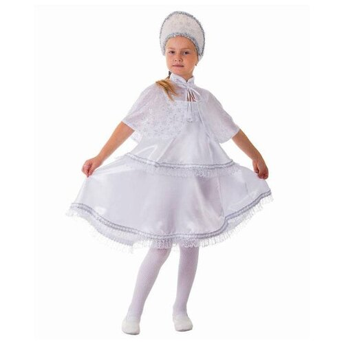 Купить Карнавальный костюм Страна Карнавалия Снежинка , р-р 64, рост 128 см (1553661), Карнавальные костюмы