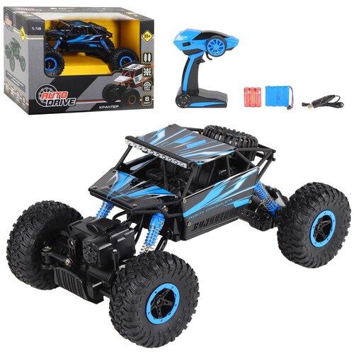Купить =Машинка детская на радиоуправлении Краулер ТМ AUTODRIVE, М 1:18 2.4G, 4WD, с зарядкой, 5 каналов, цвет синий, в/к 32*18*23см, Радиоуправляемые игрушки