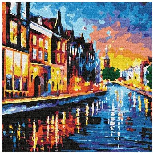 Купить Картина по номерам Каналы Амстердама , 30x30 см, Котеин, Картины по номерам и контурам