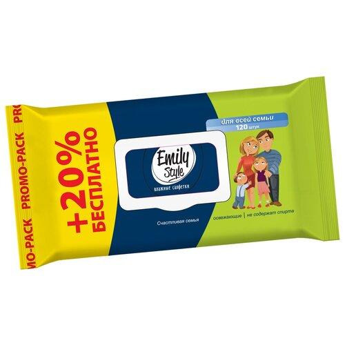 Влажные салфетки Emily Style Для всей семьи универсальные, 120 шт.
