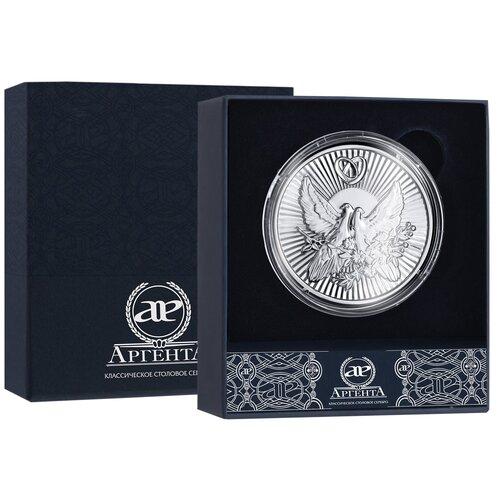 АргентА Медаль