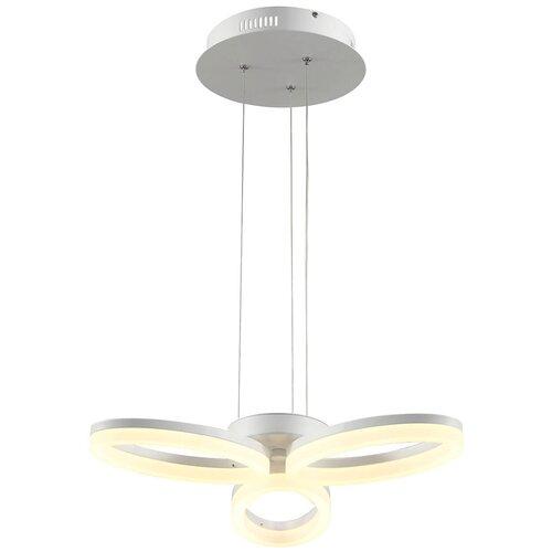 Люстра светодиодная HOROZ ELECTRIC 019-006-0024 белая, LED, 24 Вт недорого