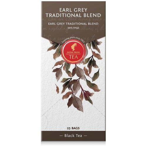 julius meinl семь морей чай улун листовой 50 г Чай черный Julius Meinl Earl grey traditional в пакетиках, 25 шт.