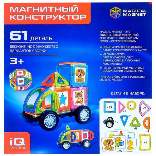 Конструктор UNICON Magical Magnet 3568170