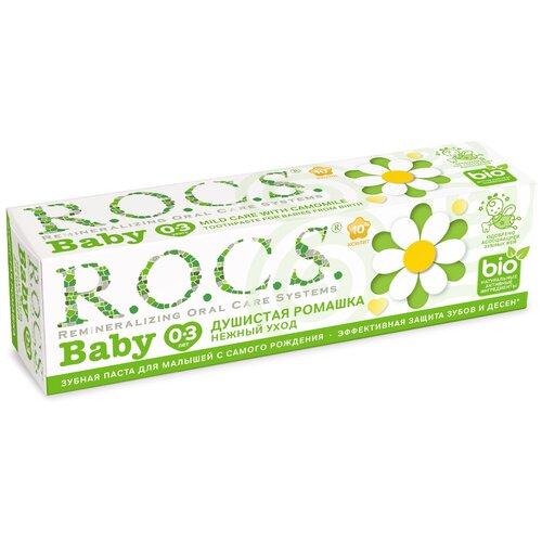 Зубная паста R.O.C.S. Baby Душистая ромашка 0-3 лет, 45 г, 35 мл