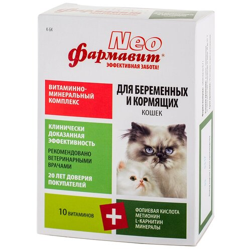 Витамины Фармавит Neo Витаминно-минеральный комплекс для беременных и кормящих кошек 60 таб.