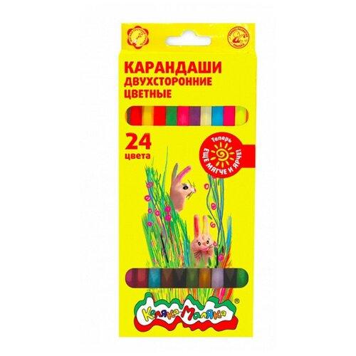 Каляка-Маляка Карандаши цветные двусторонние 24 цвета (КДКМ24)
