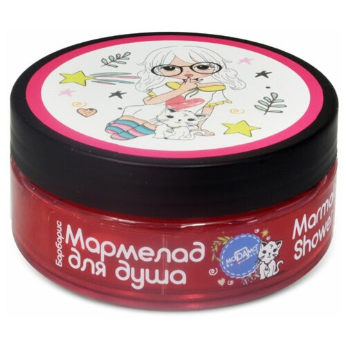 Густое мыло moDAmo Мармелад для душа Барбарис, 150 мл недорого
