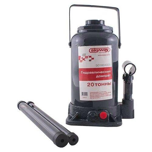 Домкрат гидравлический бутылочный 20т h 235-440мм SKYWAY с клапаном в коробке+сумка