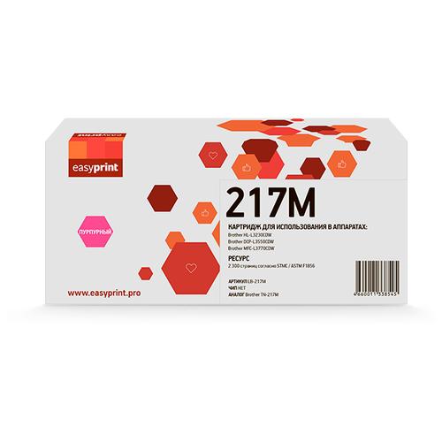 Фото - Картридж EasyPrint LB-217M Magenta, совместимый картридж easyprint lb 2375 совместимый