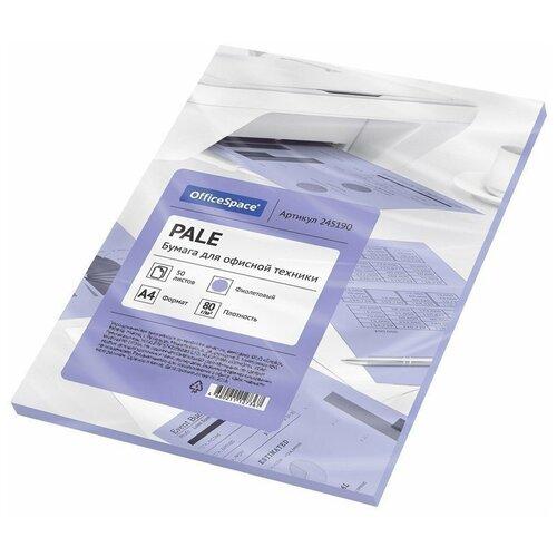 Фото - Бумага OfficeSpace A4 Pale 80г/м2 50лист. (цветная), фиолетовый бумага officespace a4 pale 80г м2 50лист цветная фиолетовый