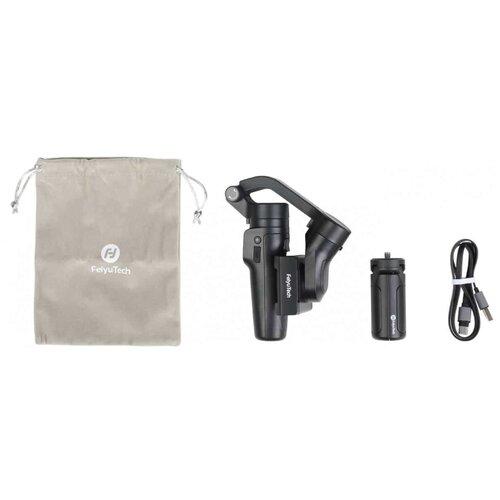 Электрический стабилизатор для смартфона FeiyuTech VLOG Pocket 2 Черный