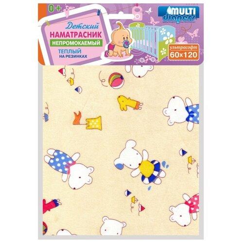 Наматрасник Multi Diapers теплый Мишки, непромокаемый, 60х120 см желтый наматрасник multi diapers непромокаемый из микрофибры с рисунком 60х120 см лисы