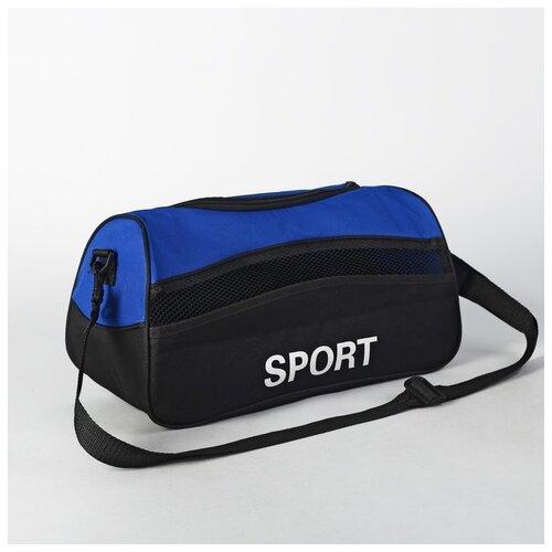 Сумка спорт Sport, 37*18*19см, отд на молнии, н/карман, ручка, длин ремень, ярко синий 2819117