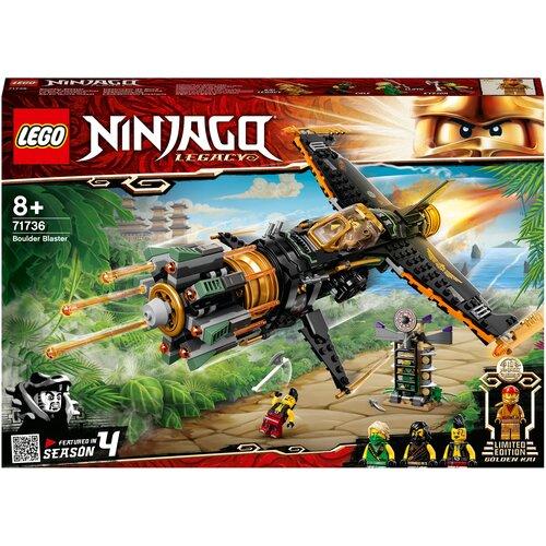 Фото - Конструктор LEGO NinjaGo 71736 Скорострельный истребитель Коула конструктор lego ninjago 70599 дракон коула