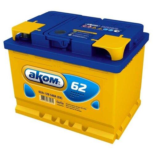 Автомобильный аккумулятор Аком 62 пр.п