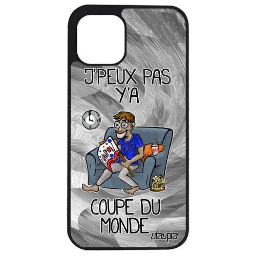 "Чехол на смартфон Apple iPhone 12 mini, ""Не могу - кубок мира!"" Игра Болельщик"
