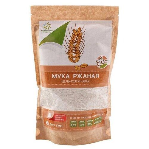 Мука О2 Натуральные продукты Ржаная цельнозерновая 5 штук, 0.4 кг, 5 шт.