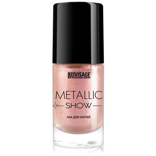 Лак LUXVISAGE Metallic Show, 304-розовый кварц бусы кэтти розовый кварц