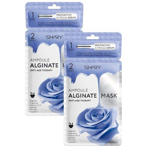 Shary Маска Shary Ampoule Alginate Mask Anti-Age Therapy ампульная альгинатная для лица, 30 г, 2 шт. shary альгинатная маска контурная подтяжка 28 г