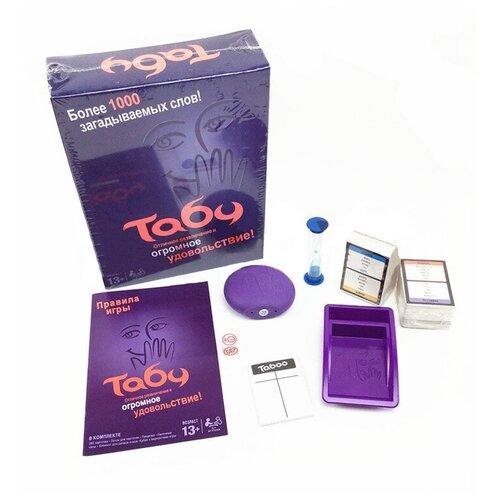Настольная игра Hasbro Табу (Taboo)
