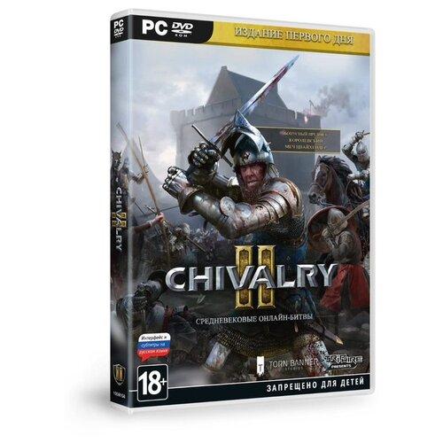 Игра для PC: Chivalry II Издание первого дня