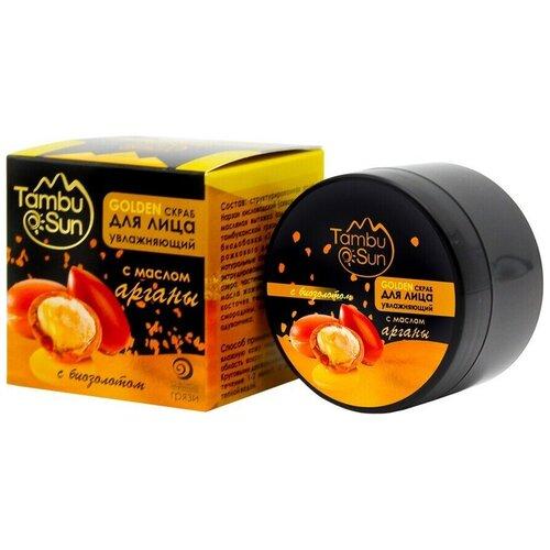 Фото - Tambusun скраб для лица Тамбуканский Golden с маслом арганы 70 мл green planet скраб для душа с маслом зеленого кофе 250 мл