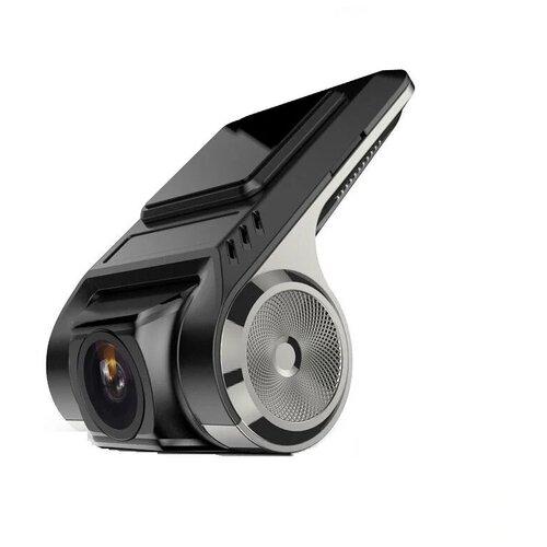 Автомобильный видеорегистратор Junsun S500