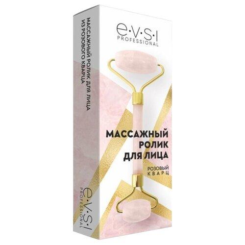Массажер EVSI ролик для лица Розовый Кварц розовый бусы кэтти розовый кварц