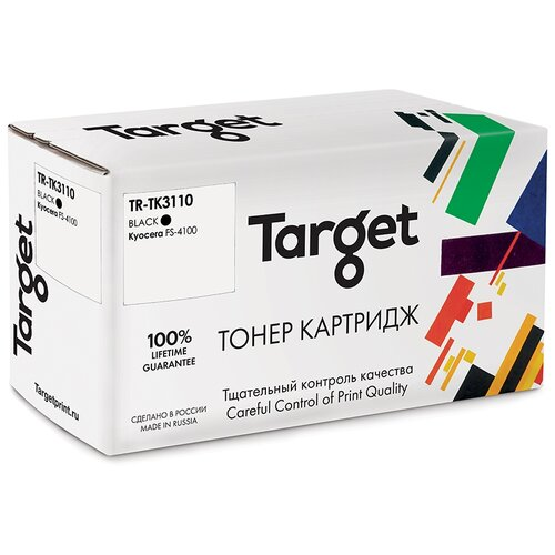 Фото - Тонер-картридж Target TK3110, черный, для лазерного принтера, совместимый тонер картридж target cf230a черный для лазерного принтера совместимый