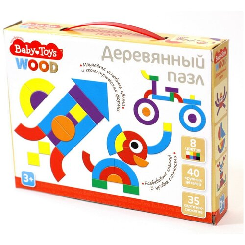 Фото - Пазл деревянный Десятое королевство серия Baby Toys 40 элементов пазлы десятое королевство пазл малыш и карлсон 30 элементов