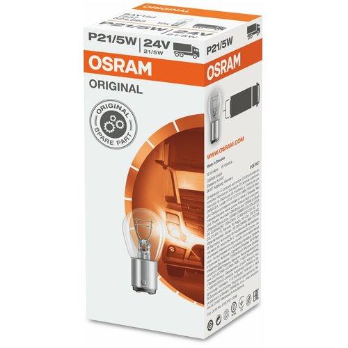 Лампа автомобильная накаливания Osram ORIGINAL LINE 7537 (BАY15d) P21/5W 24V 21/5W 1 шт.