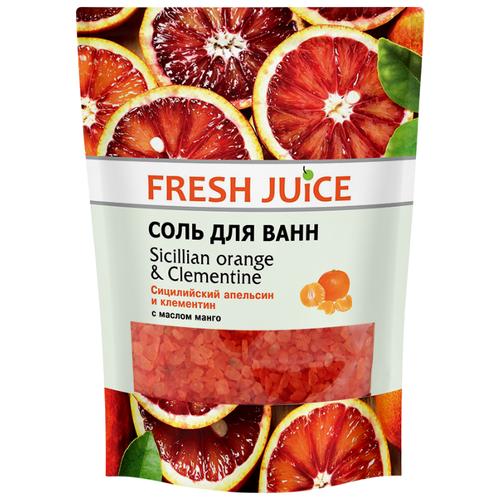 Fresh Juice Соль для ванн Sicilian Orange & Clementine, пакет, 500 г