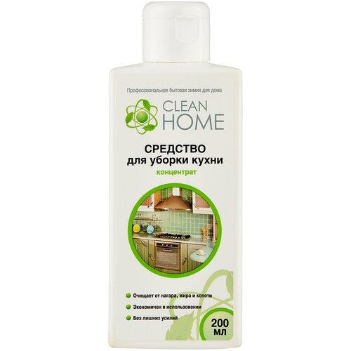 Средство для уборки кухни Clean Home, 200 мл недорого